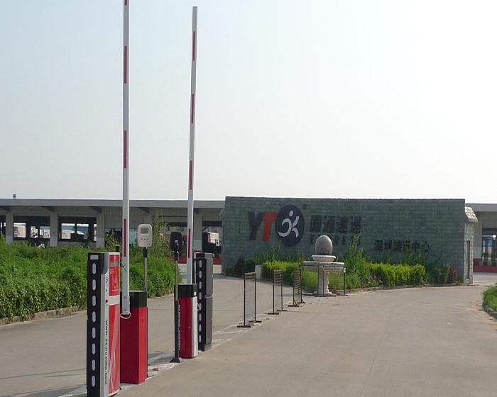 圆通快递深圳转运中心应用停车场系统